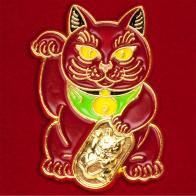 Значок-талисман на привлечение денег Манэки-нэко