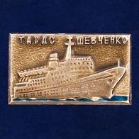 """Значок """"Теплоход Тарас Шевченко"""""""