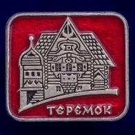 "Значок ""Теремок"""
