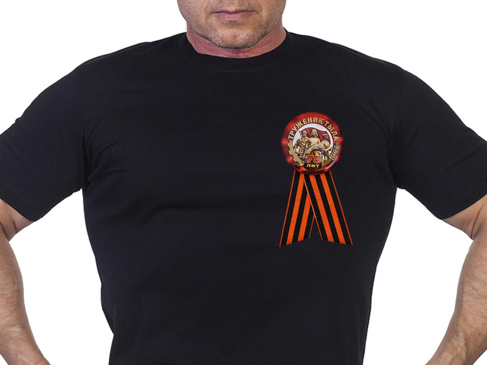 Значок «Труженик тыла» на 75 лет Победы по выгодной цене
