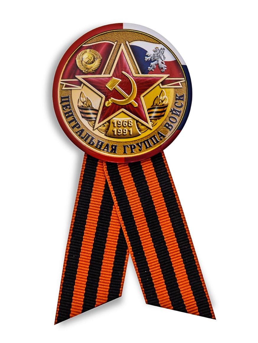 Значок «Центральная группа войск»