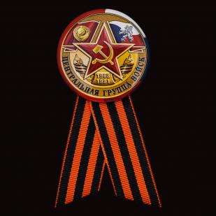 Значок «Центральная группа войск» в Военпро