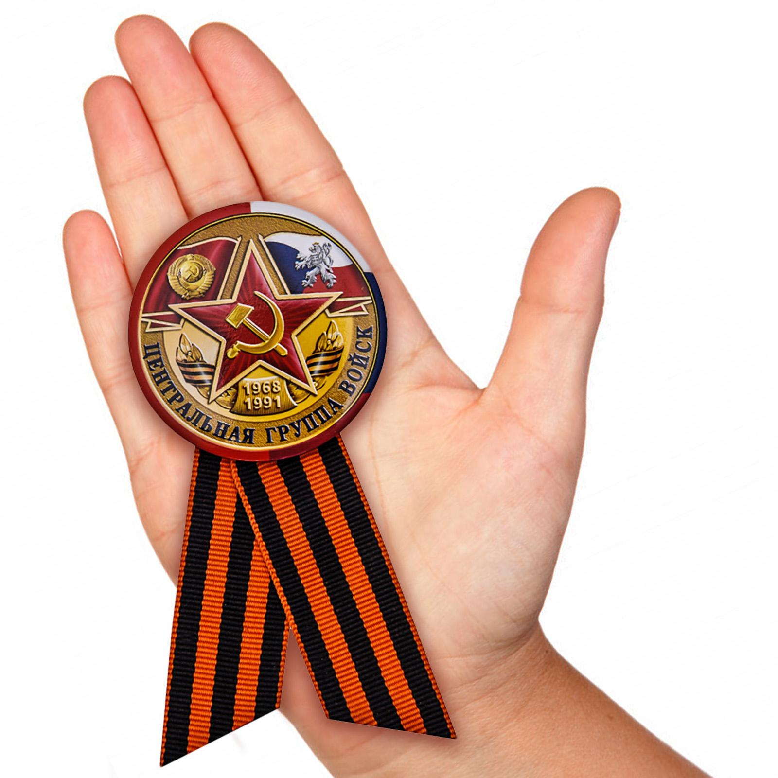 Заказать значок «Центральная группа войск»