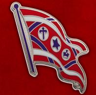 """Значок """"Церковь Бога пророчеств"""""""