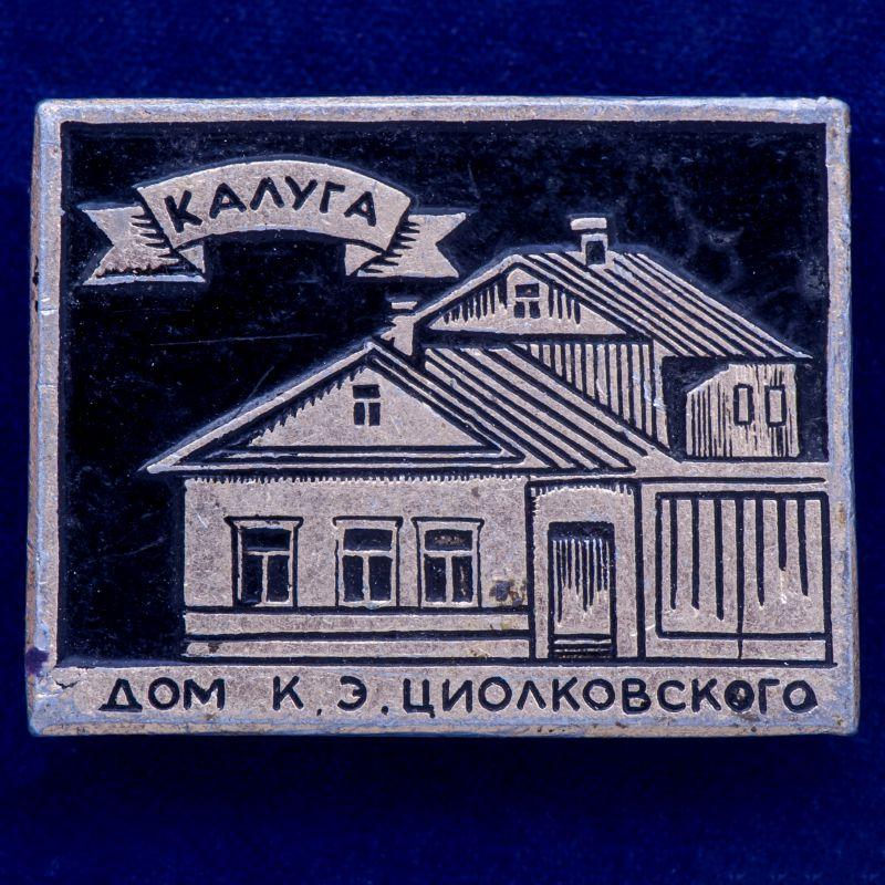 Значок Циолковского