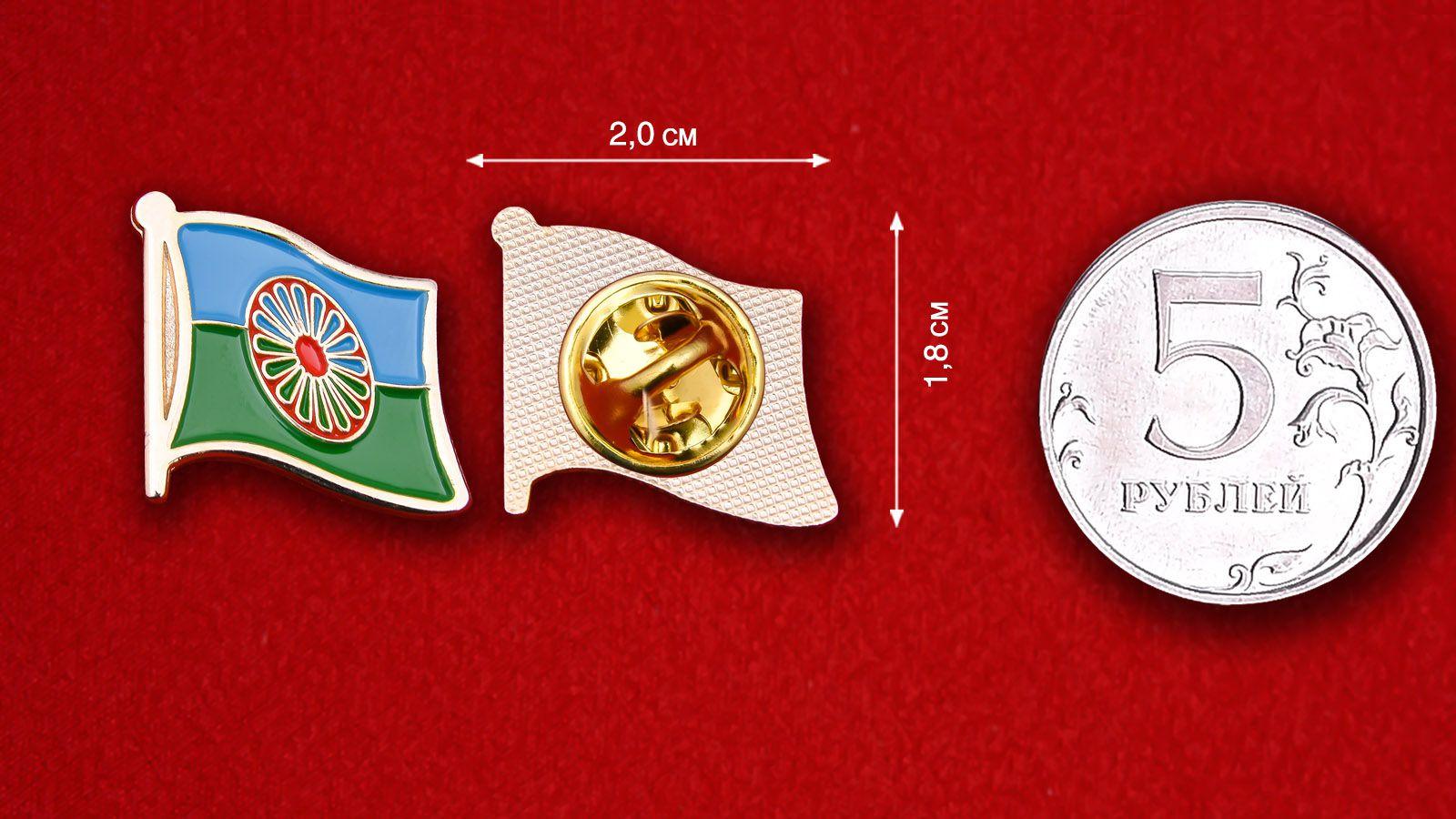 Значок Цыганского флага - сравнительный размер