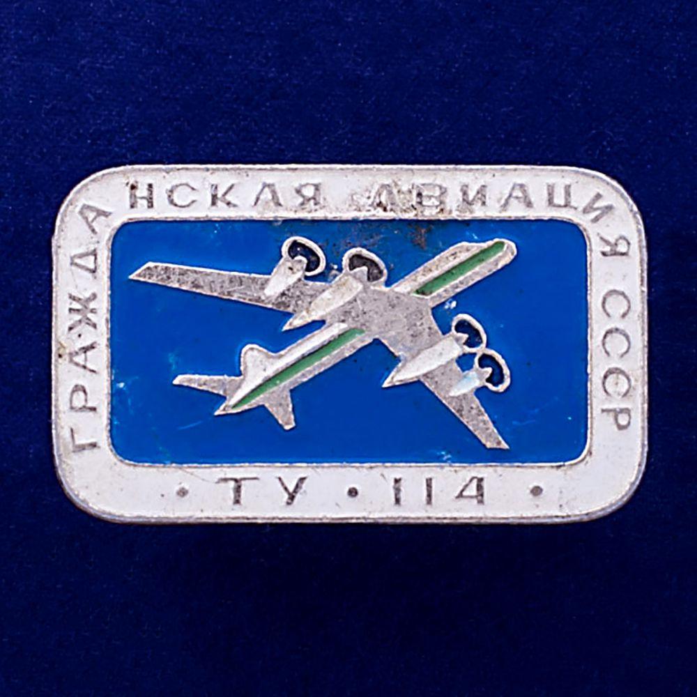 Значок Ту-114
