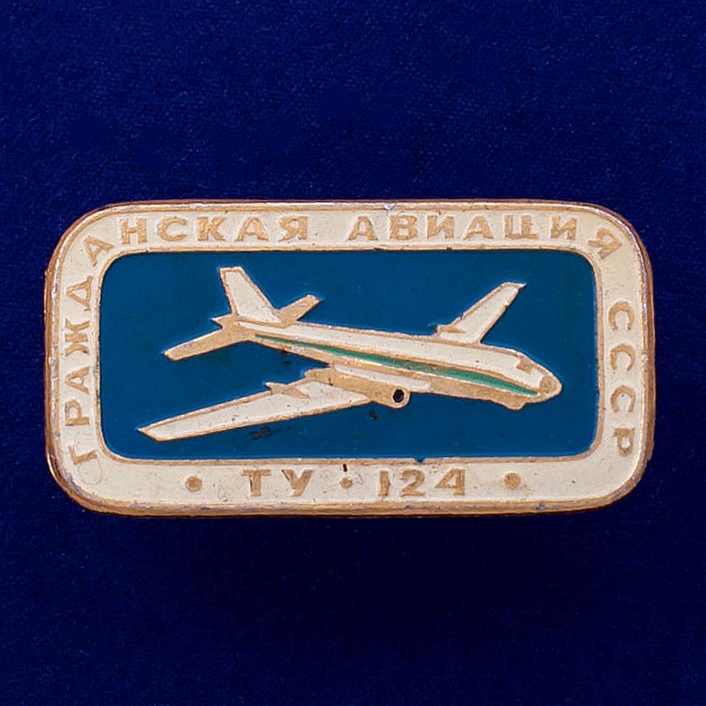 Значок ТУ-124