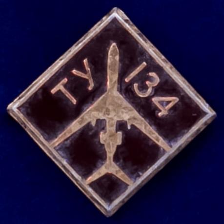 Значок ТУ-134