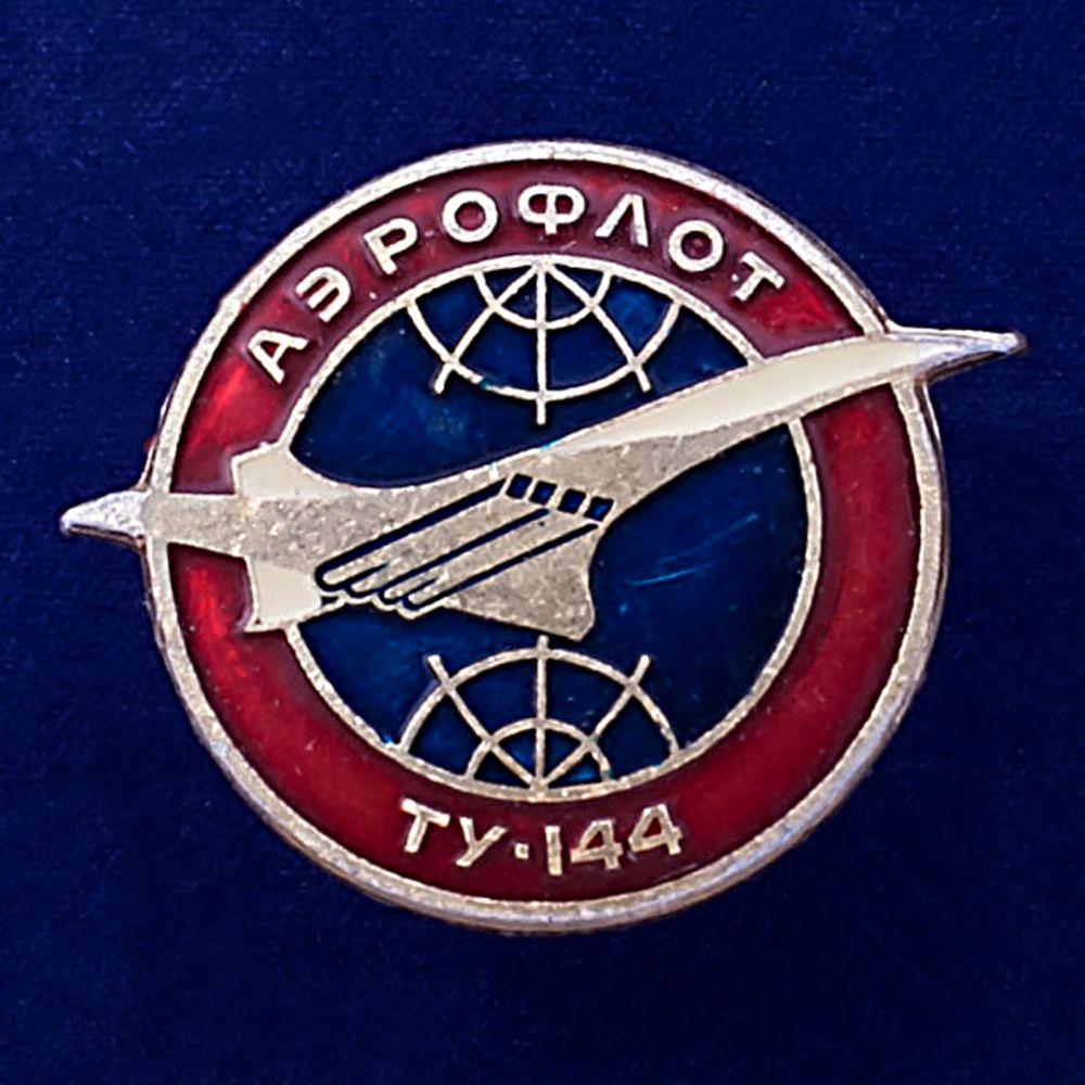 Значок ТУ-144