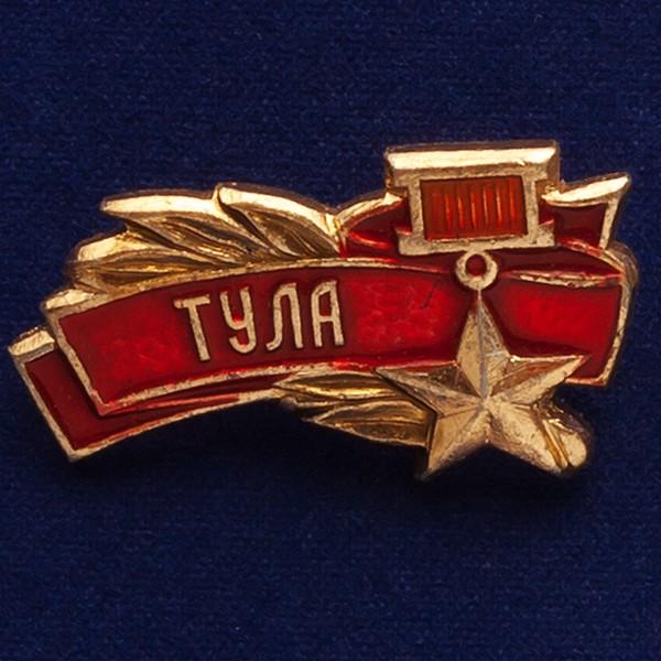 Значок Тула со звездой