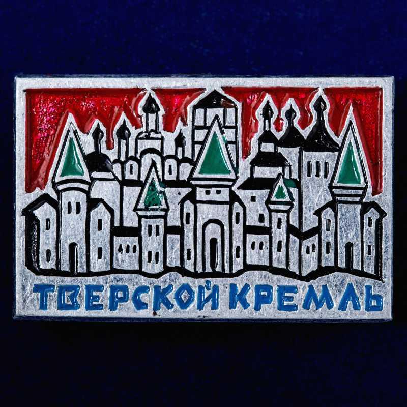 """Значок """"Тверской кремль"""""""