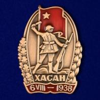 "Мини-копия знака ""Участнику Хасанских боев"""
