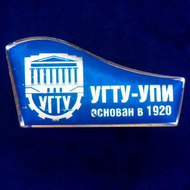 """Значок """"УГТУ-УПИ. Основан в 1920"""""""