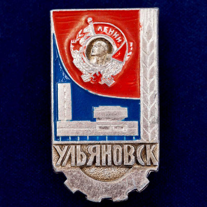 """Значок """"Ульяновский"""""""