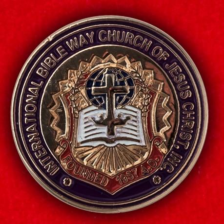 Значок Унитарианско-универсалистской церкви