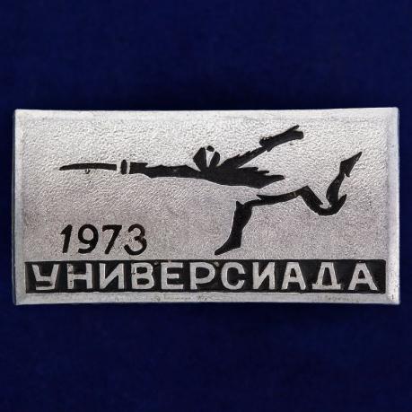 """Значок """"Универсиада. 1973"""""""