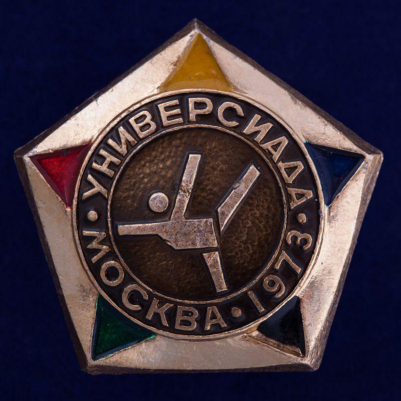 """Значок """"Универсиада. Москва 1973"""""""