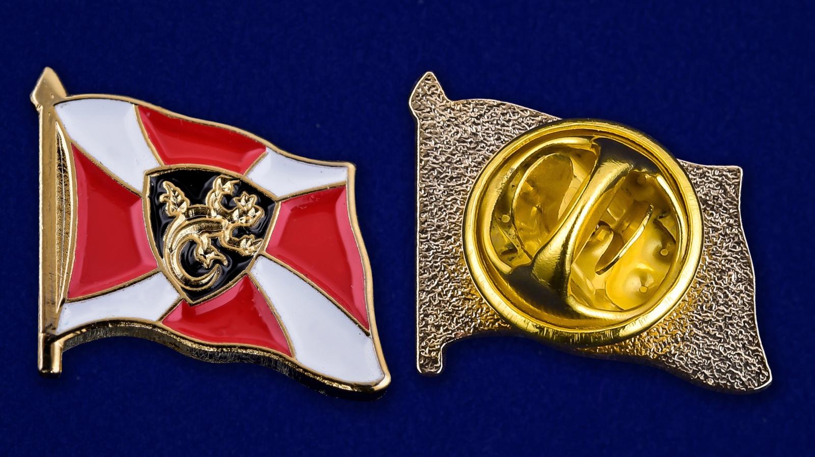 Значок Уральского Регионального Командования - аверс и реверс