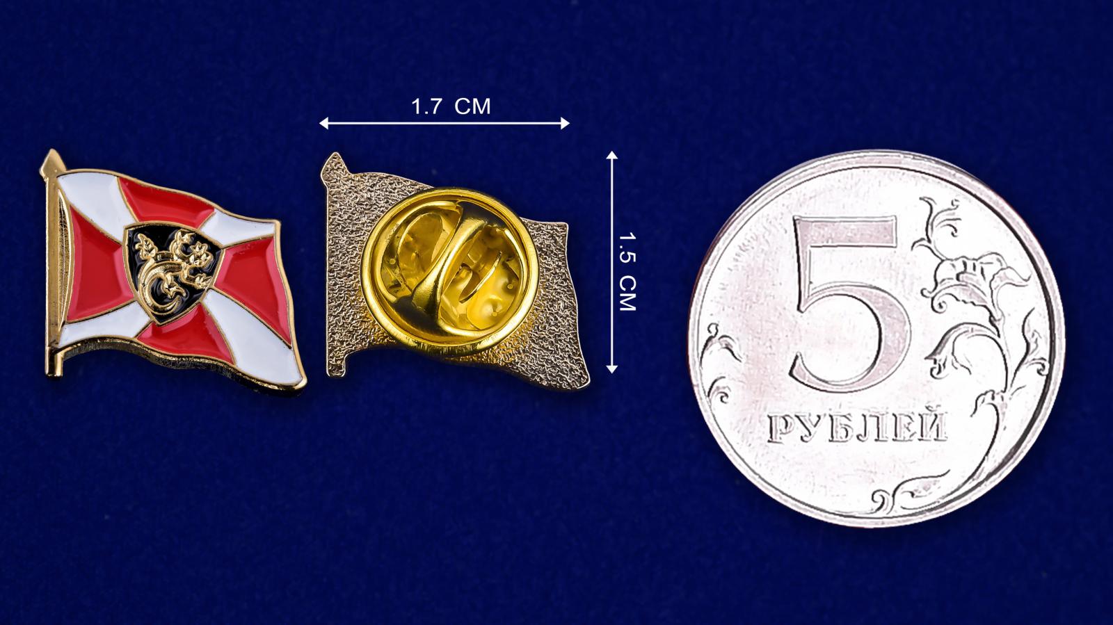 Значок Уральского Регионального Командования - сравнительный размер
