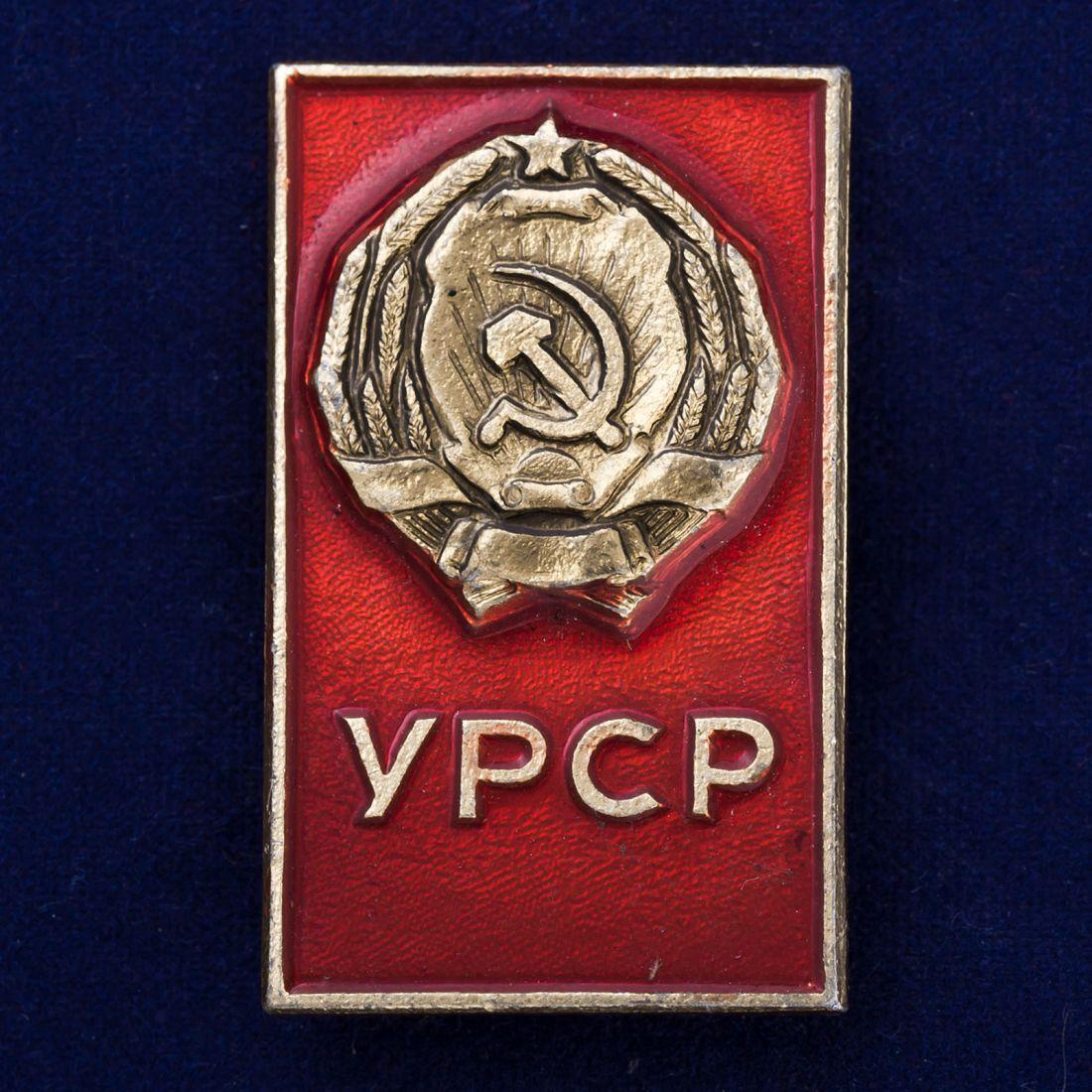 Значок УРСР