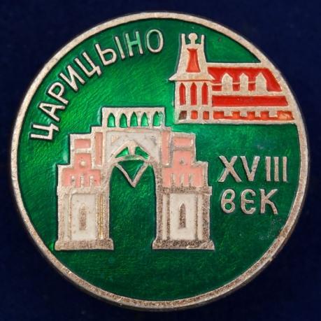 """Значок """"Усадьба Царицыно"""""""