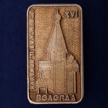 """Значок """"Успенская церковь в Вологде"""""""