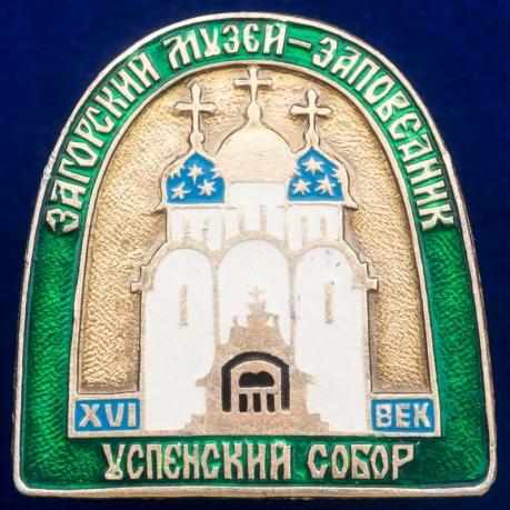 "Значок ""Успенский Собор"""