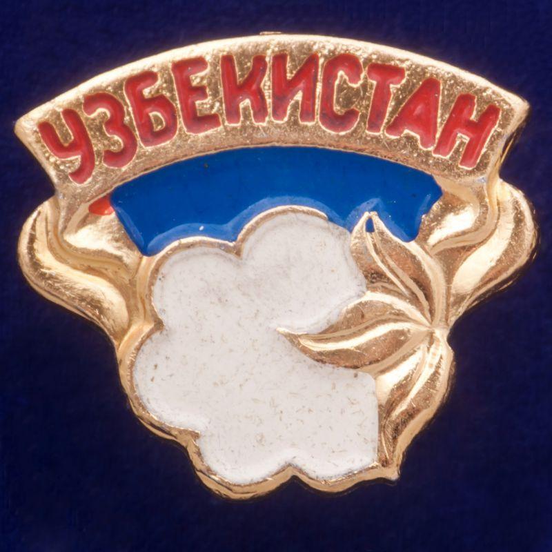 """Значок """"Узбекистан"""""""