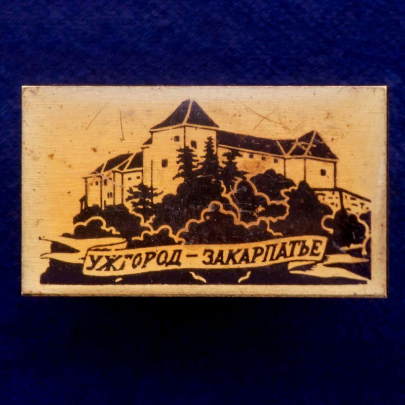 Значок Ужгород
