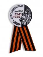 Значок узникам концлагерей «Непокоренные» на 75 лет Победы
