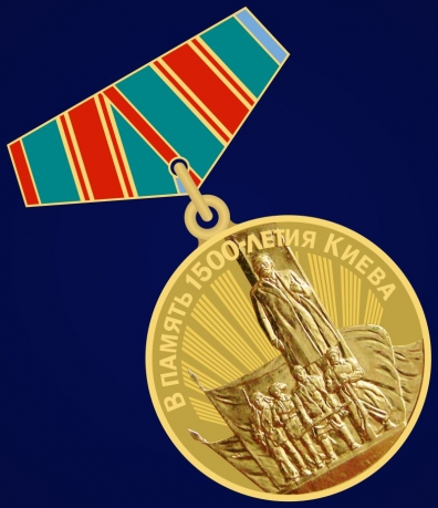 """Фрачник """"В память 1500-летия Киева"""""""