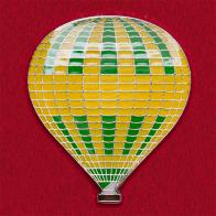 Значок в память о путешествии на воздушном шаре