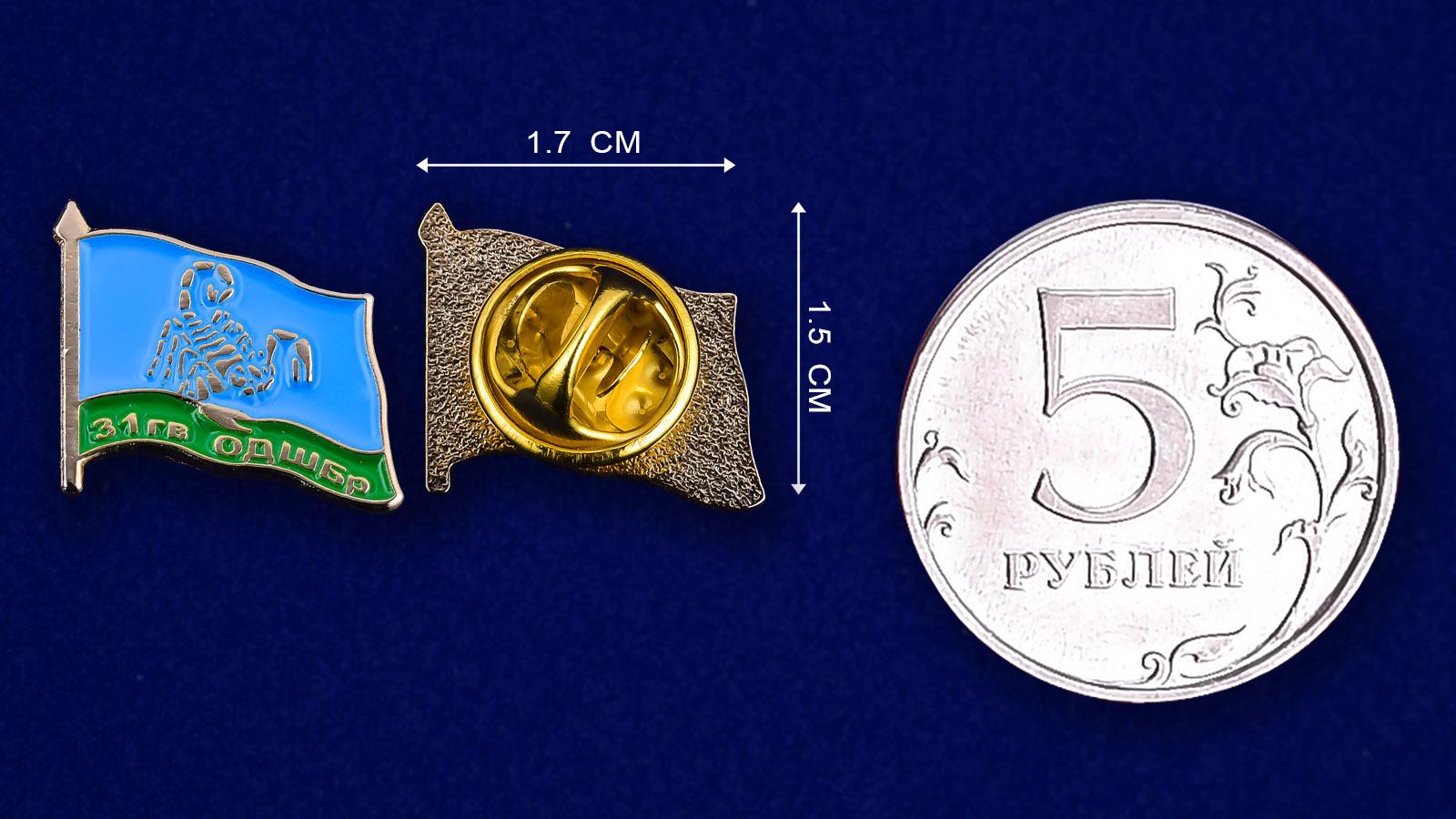 Значок ВДВ «31 гв. ОДШБр»-сравнительный размер