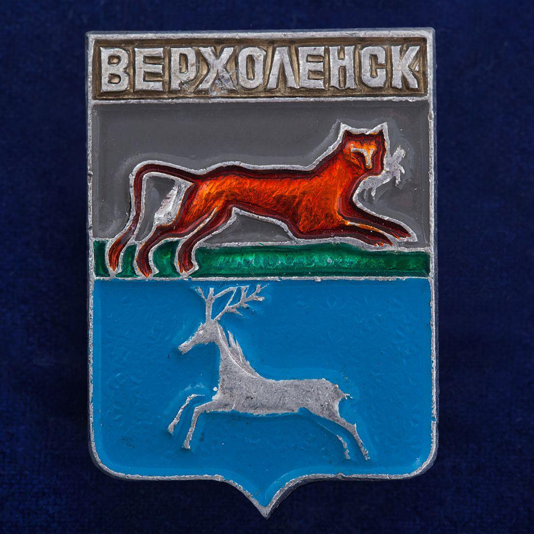"""Значок """"Верхоленск"""""""