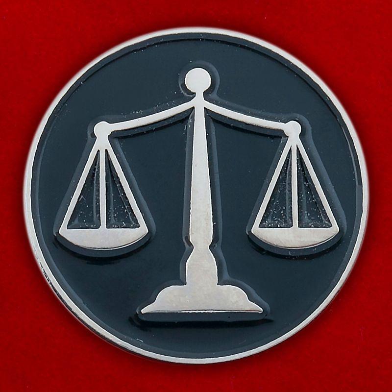 """Значок """"Весы правосудия"""""""