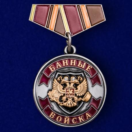 """Мини-копия медали """"Ветеран Банных войск"""""""