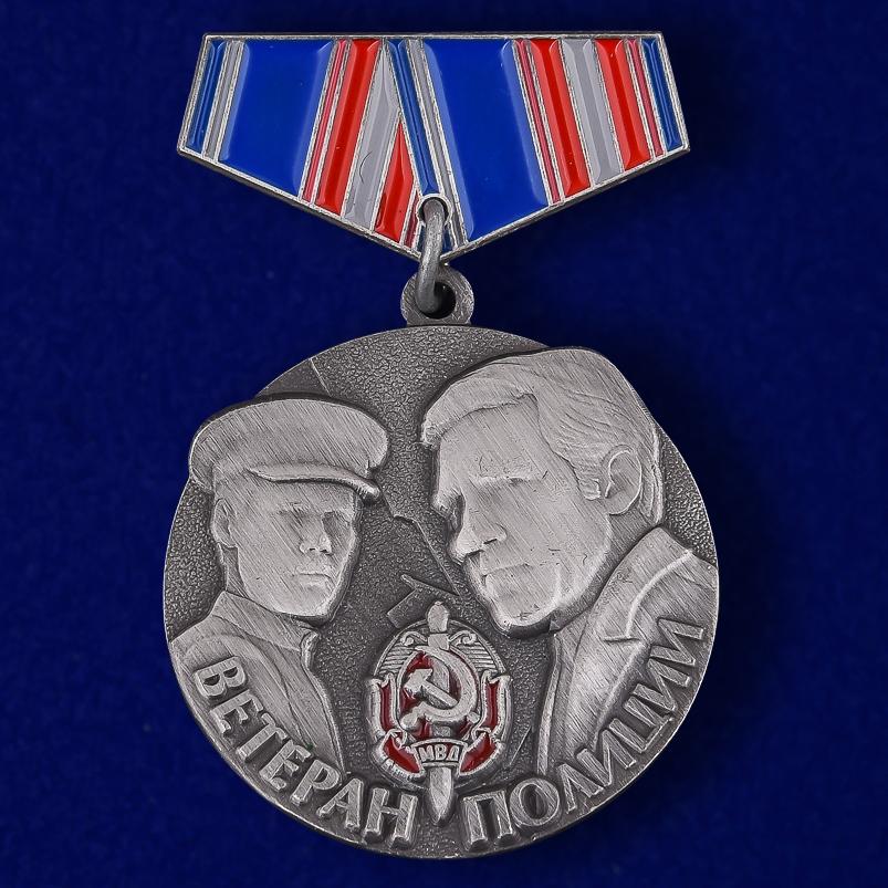 """Миниатюрная копия медали """"Ветеран полиции"""""""