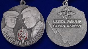"""Миниатюрная копия медали """"Ветеран полиции"""" - аверс и реверс"""