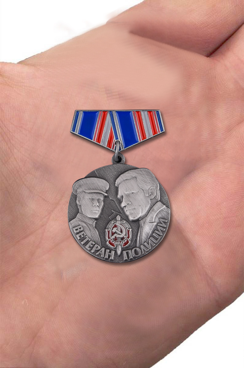 """Миниатюрная копия медали """"Ветеран полиции"""" с доставкой"""