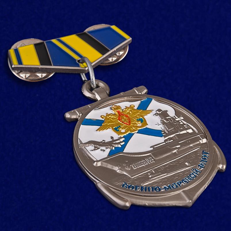 Фрачный знак Ветеран ВМФ