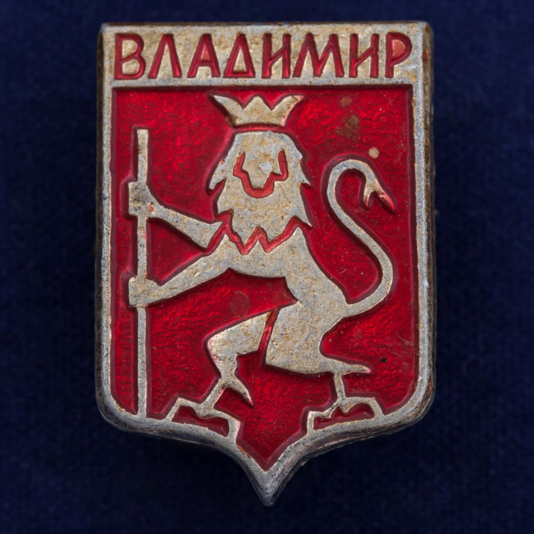 "Значок ""Владимир. Герб города"""