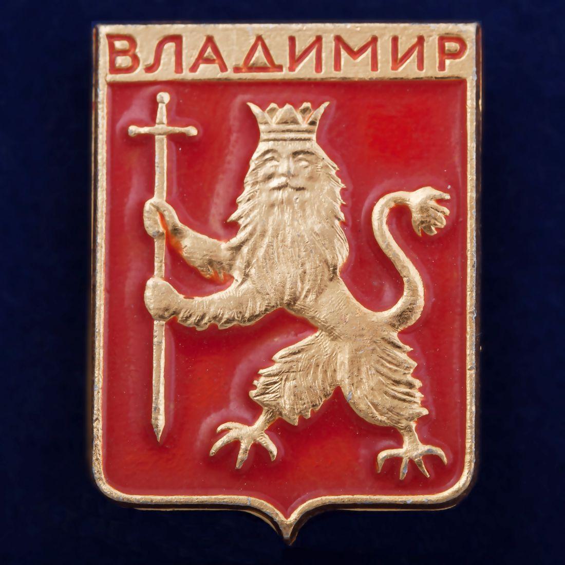 """Значок """"Владимирский герб"""""""