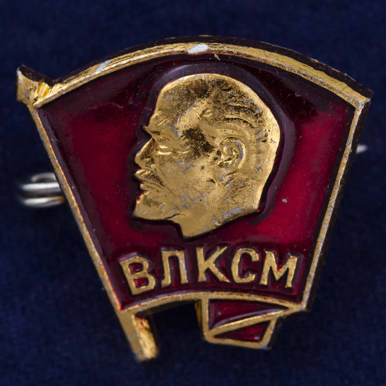 Значок ВЛКСМ (Ленин)