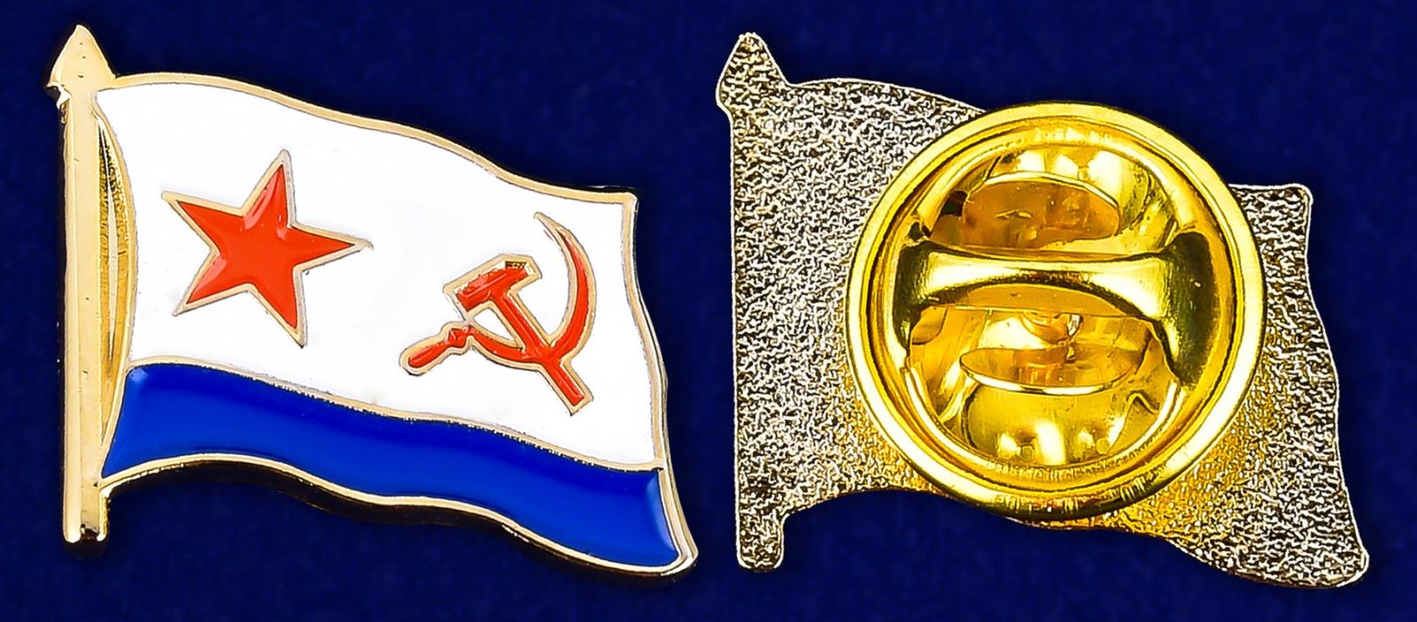 Значок ВМФ СССР - аверс и реверс