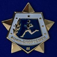 Значки СССР на спортивную тематику