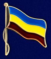 Значок Войска Донского