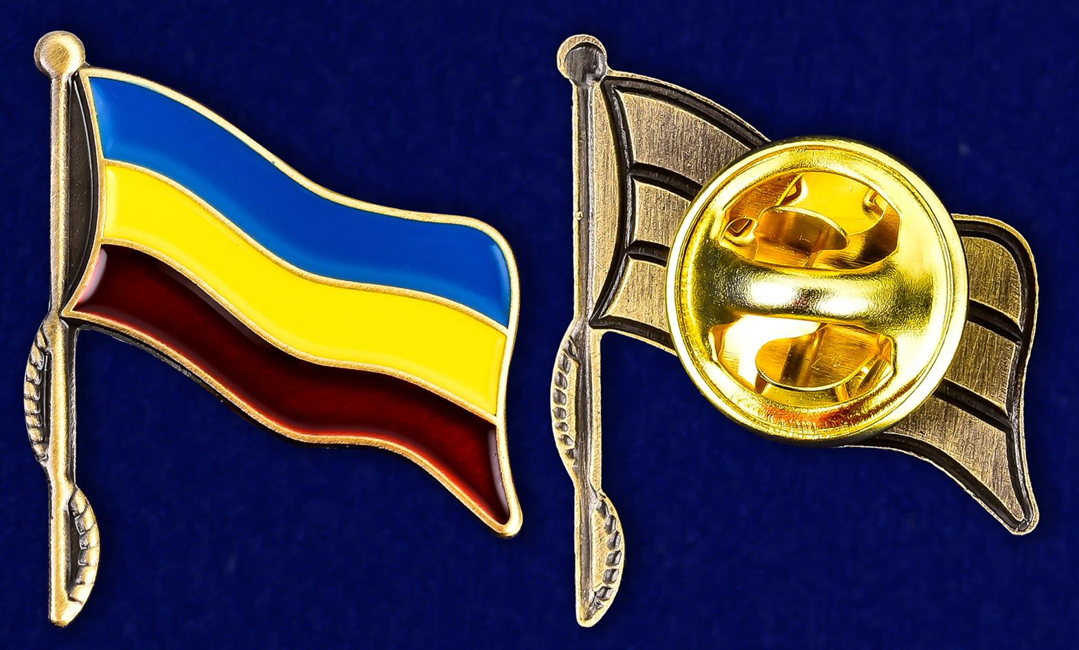 Значок Войска Донского-аверс и реверс