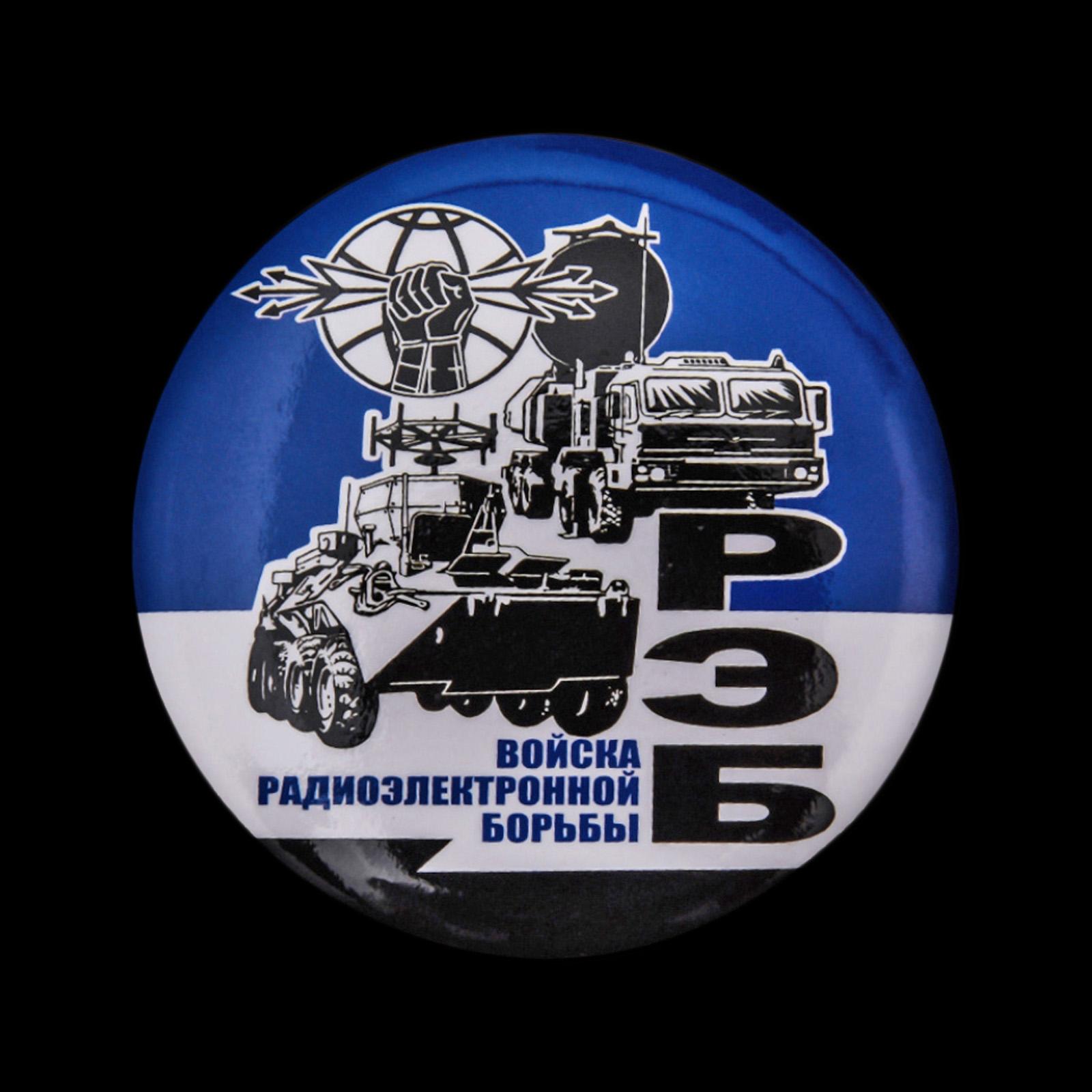 Значок «Войска РЭБ» от Военпро