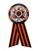 Значок «ВОВ. 1945-2020» к юбилею Победы